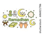 ramadhan icon set | Shutterstock .eps vector #686821786
