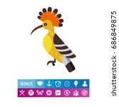 Colorful Bird Hoopoe Icon