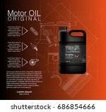 vector canister oil bottle... | Shutterstock .eps vector #686854666
