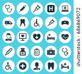 drug icons set. collection of... | Shutterstock .eps vector #686869072