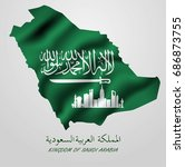 flag map saudi arabia... | Shutterstock .eps vector #686873755