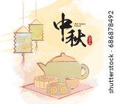 mid autumn illustration of... | Shutterstock .eps vector #686878492