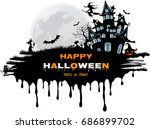 halloween night background with ... | Shutterstock .eps vector #686899702