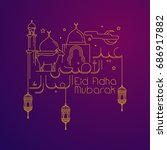 eid adha mubarak  happy... | Shutterstock .eps vector #686917882