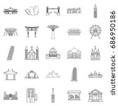 formation icons set. outline... | Shutterstock .eps vector #686950186