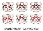 cat icon set   kabuki style  ... | Shutterstock .eps vector #686959552