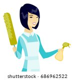young asian professional... | Shutterstock .eps vector #686962522