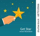 get the star. reach height....   Shutterstock .eps vector #687010066