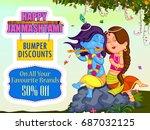 krishna janmashtami sale and... | Shutterstock .eps vector #687032125