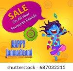 krishna janmashtami sale and... | Shutterstock .eps vector #687032215