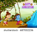 kanha playing with balrama on... | Shutterstock .eps vector #687032236