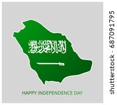 saudi arabia country map with... | Shutterstock .eps vector #687091795