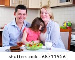 dad  mom and their little... | Shutterstock . vector #68711956