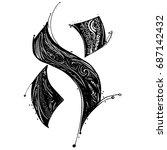 jewish black and white alphabet.... | Shutterstock . vector #687142432