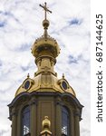 Dome Of The Grand Ducal Tomb ...