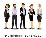 business team  group of... | Shutterstock .eps vector #687176812