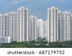 highrise residential building... | Shutterstock . vector #687179752