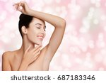 beautiful young woman holding... | Shutterstock . vector #687183346