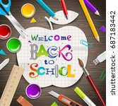 back to school   multicolored... | Shutterstock .eps vector #687183442
