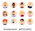 set of diverse round avatars... | Shutterstock .eps vector #687211822