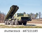 multiple rocket launcher in combat positions in the forest