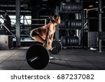 muscular young fitness woman... | Shutterstock . vector #687237082