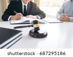 close up of gavel  male lawyer... | Shutterstock . vector #687295186