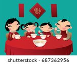 a chinese family enjoys their... | Shutterstock .eps vector #687362956