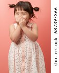 little cute children girl very... | Shutterstock . vector #687397366