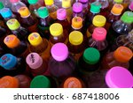 suphanburi  thailand   july 9 ... | Shutterstock . vector #687418006