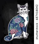 folklore sticker cat with... | Shutterstock .eps vector #687418042