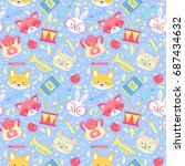 school seamless pattern for... | Shutterstock .eps vector #687434632
