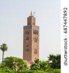 marrakech  morocco may 18 2017  ... | Shutterstock . vector #687447892