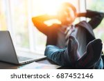 businessman leaning on office...   Shutterstock . vector #687452146