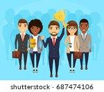 team leader of business lifts... | Shutterstock .eps vector #687474106