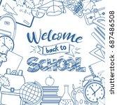 set of different school... | Shutterstock .eps vector #687486508