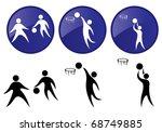basketball. vector icon set. | Shutterstock .eps vector #68749885