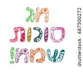 the inscription in hebrew... | Shutterstock .eps vector #687500272