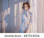 art fashion portrait of... | Shutterstock . vector #687515026