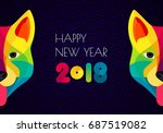 happy new year banner with... | Shutterstock .eps vector #687519082