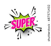 lettering super star. comics... | Shutterstock .eps vector #687571432
