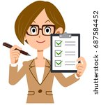 business woman check list... | Shutterstock .eps vector #687584452