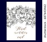 romantic invitation. wedding ... | Shutterstock .eps vector #687643462