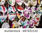 samut songkhram   thailand  ... | Shutterstock . vector #687652132