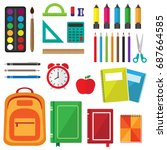 Vector Set Of School Supplies....