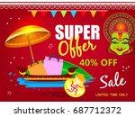 super offer  sale  banner... | Shutterstock .eps vector #687712372