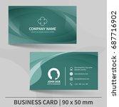 business card template. design... | Shutterstock .eps vector #687716902