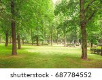 park in the city center in... | Shutterstock . vector #687784552
