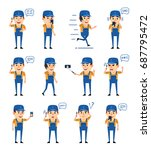 set of workman characters with... | Shutterstock .eps vector #687795472