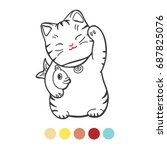 Coloring Page For Kids With...